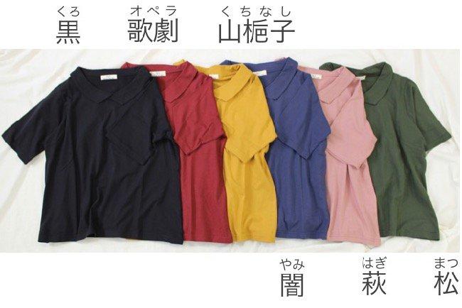 T5802 衿Tシャツ商品画像3