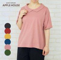 【30%OFF】T5802 衿Tシャツ