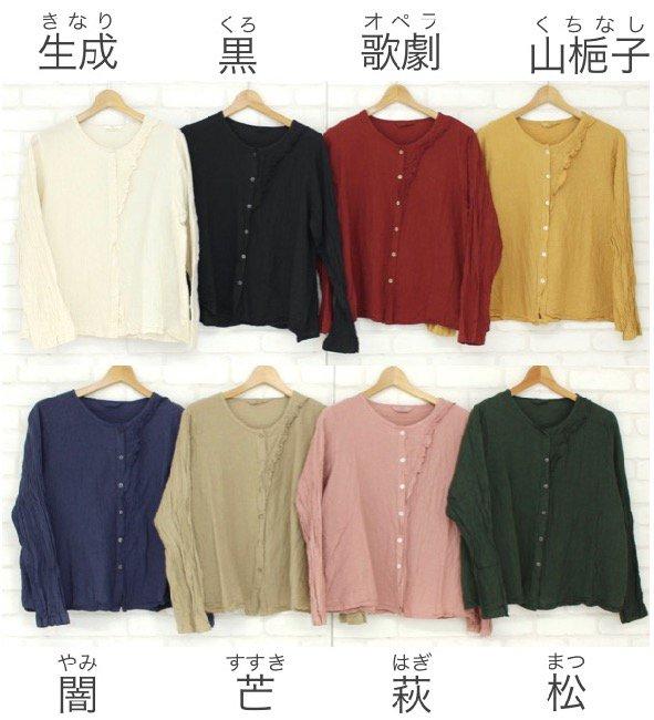 シーソーシャツ商品画像2