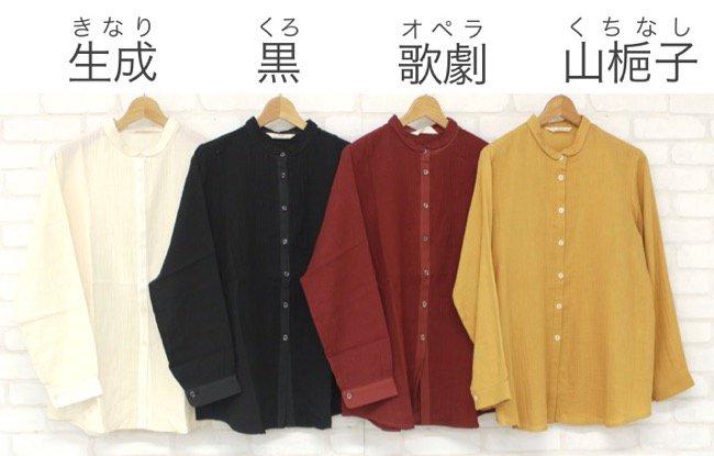 スミーシャツ商品画像2
