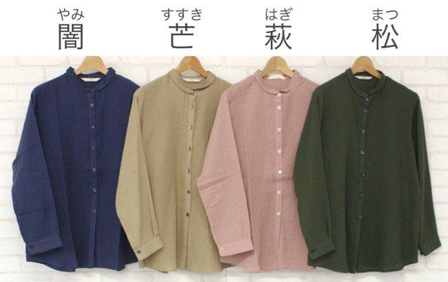 スミーシャツ商品画像3