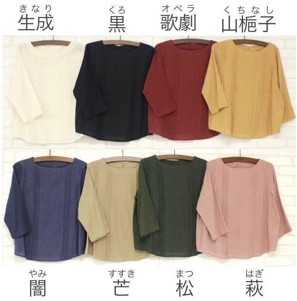 ショウシャツ商品画像2