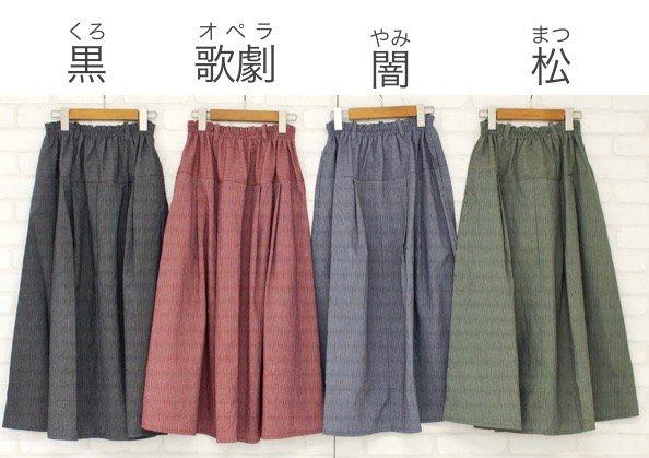 ジョグスカート商品画像2