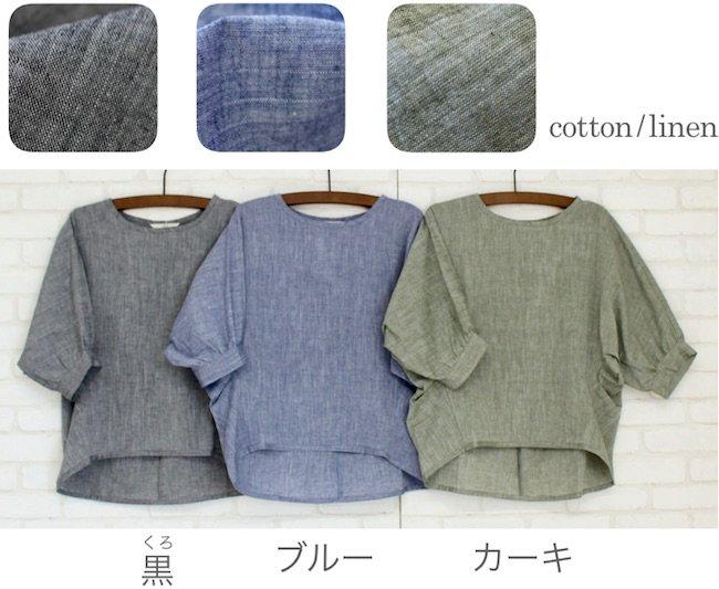 【ネット限定】R-1メイバーンシャツ商品画像2