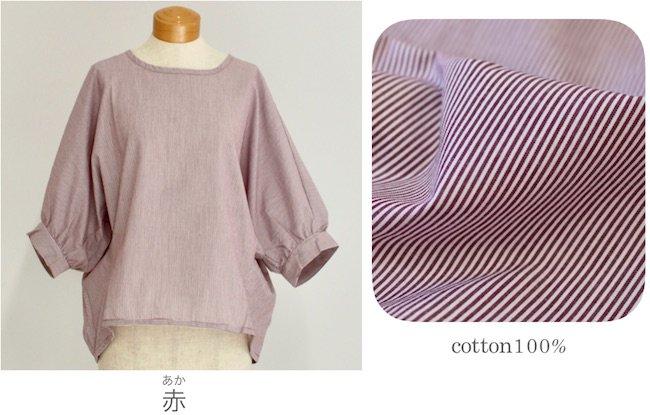 【ネット限定】R-1メイバーンシャツ商品画像4