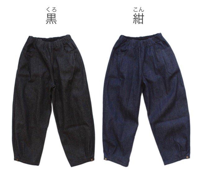 【再入荷】ハングパンツ(デニム)商品画像3