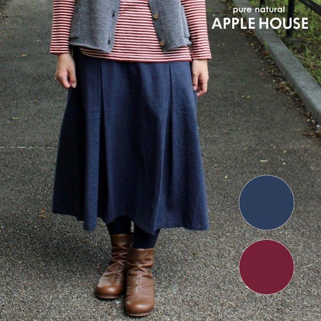 サンボスカート商品画像1