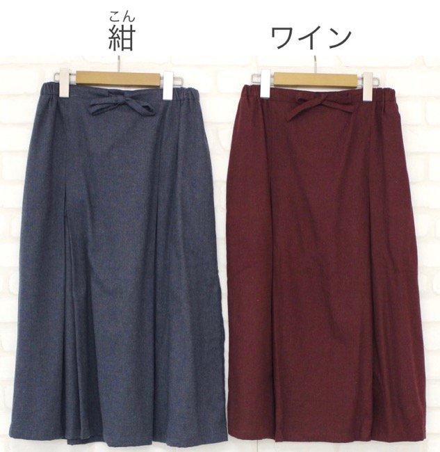 サンボスカート商品画像2