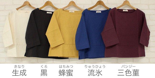 G-2 アイコンシャツ商品画像3