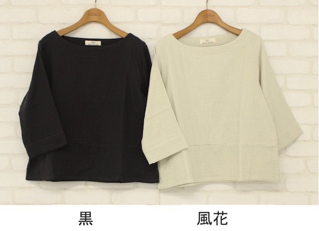 G-3 アイコンシャツ(ガーゼ)商品画像5