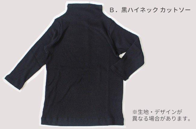 【限定】ありがとうパック【福袋】 商品画像3
