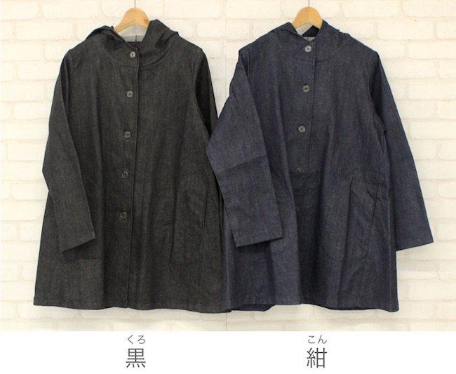 G-1 セルバードジャケット(デニム)商品画像2