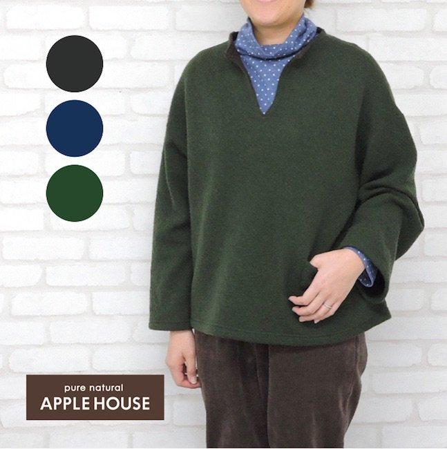 トビーシャツ(圧縮ウール)商品画像1