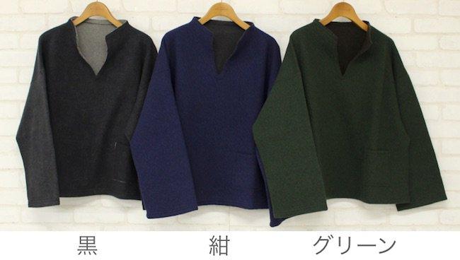 トビーシャツ(圧縮ウール)商品画像2
