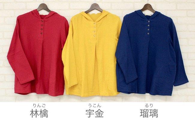 チキュウシャツ商品画像3