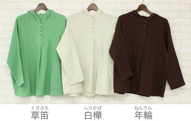 チキュウシャツ商品画像4