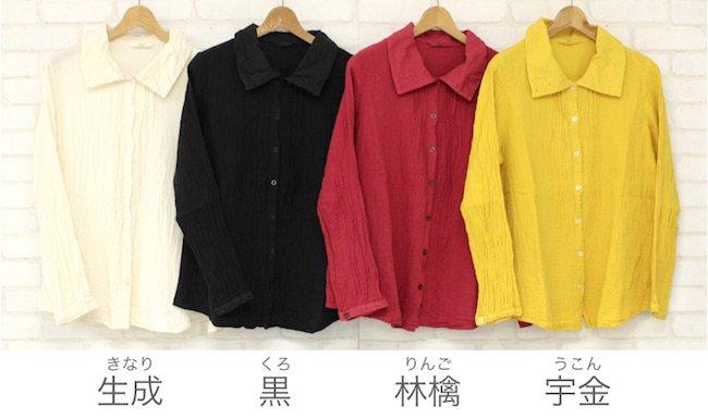 ツイックシャツ 商品画像2