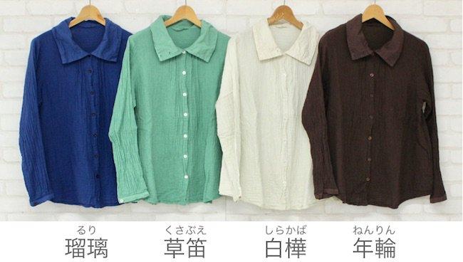 ツイックシャツ 商品画像3