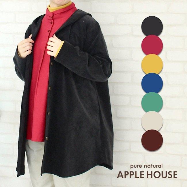 デールシャツジャケット(コーデュロイ)商品画像1