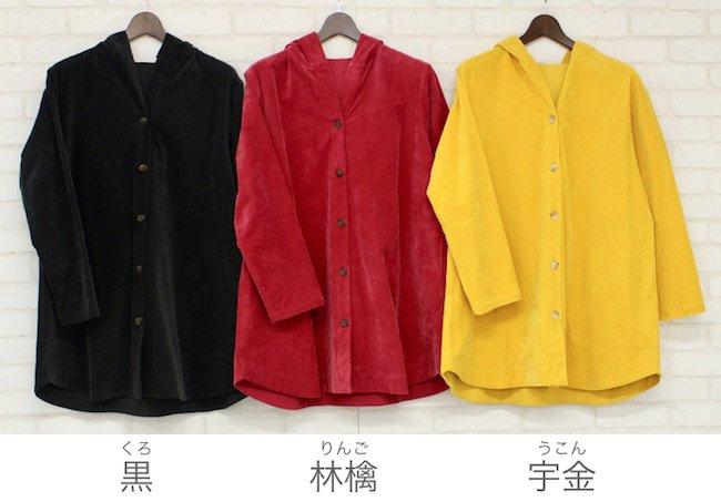 デールシャツジャケット(コーデュロイ)商品画像2