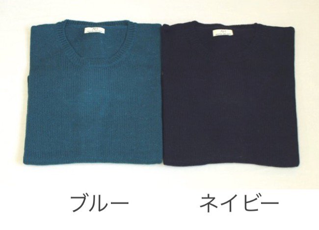K-S136 マルクビセーター 商品画像2