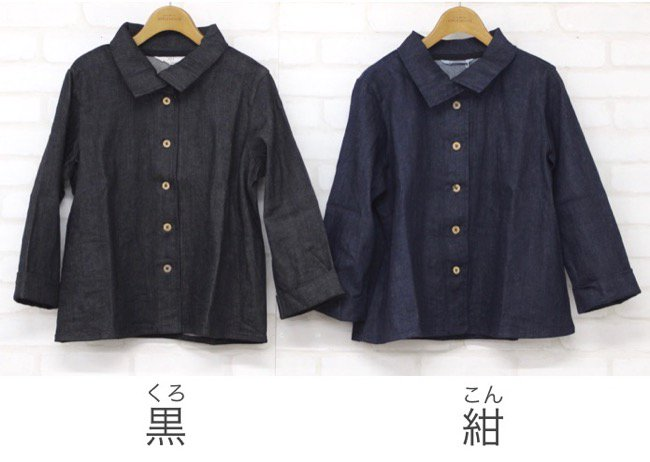 G-1 シュイシャツ(デニム)商品画像3