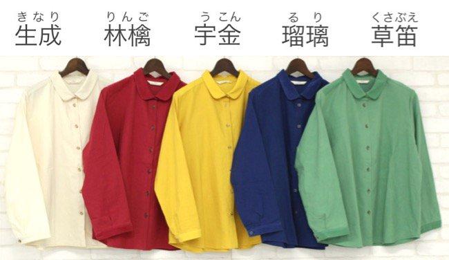 デビットシャツ商品画像2