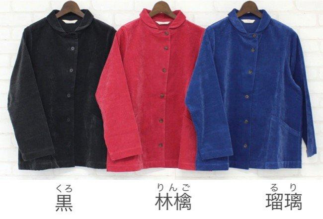 タイシンシャツジャケット(別珍) 商品画像2