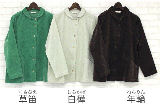 タイシンシャツジャケット(別珍) 商品画像3