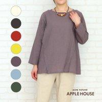ミーシャツ<img class='new_mark_img2' src='https://img.shop-pro.jp/img/new/icons7.gif' style='border:none;display:inline;margin:0px;padding:0px;width:auto;' />