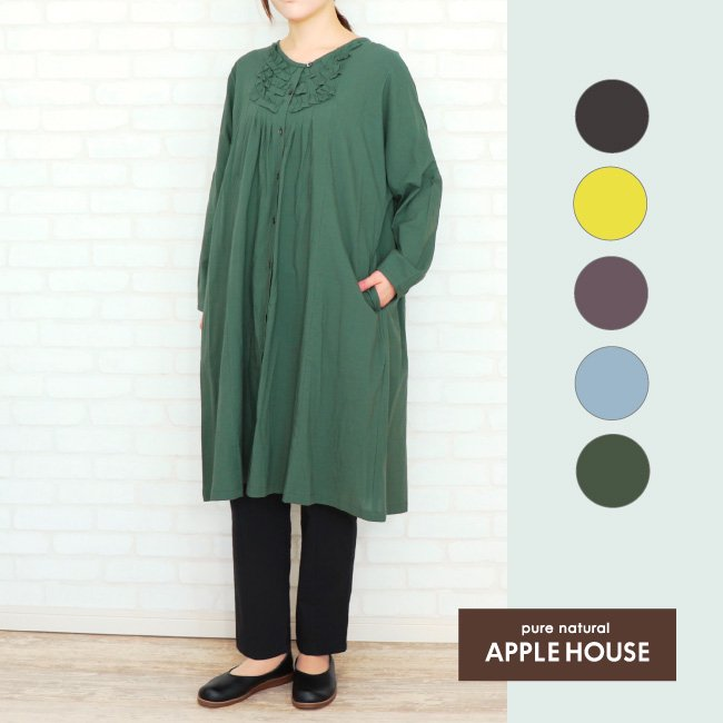 58e5a0a91d1 【30%OFF】メインズワンピース - APPLE HOUSE onlinestore - 婦人服アップルハウス公式通販サイト -