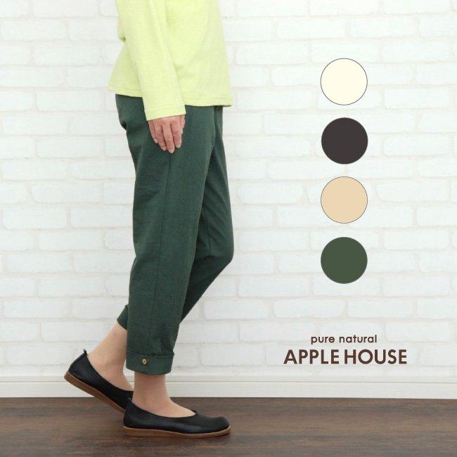 3bba6491d99 【30%OFF】マゼンダパンツ - APPLE HOUSE onlinestore - 婦人服アップルハウス公式通販サイト -