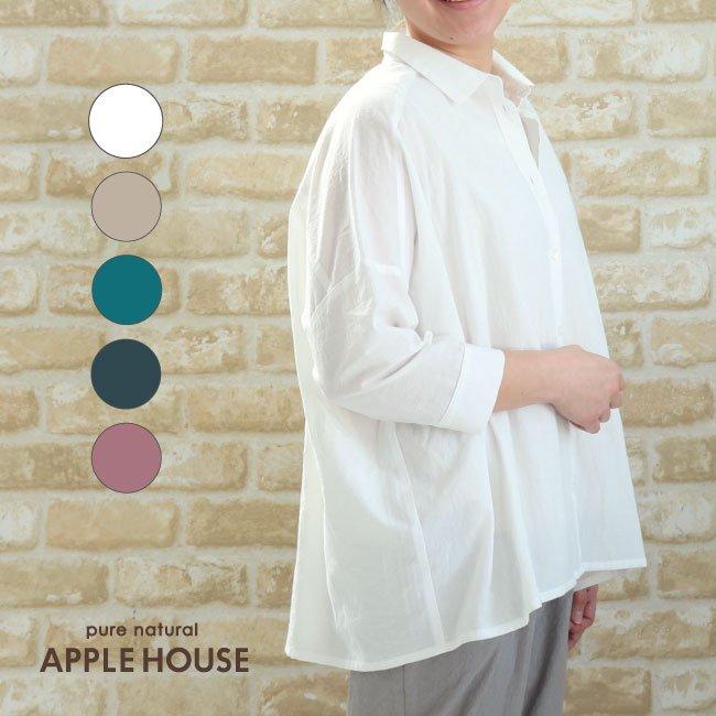 a483f2d1844 【30%OFF】ロゼラシャツ - APPLE HOUSE onlinestore - 婦人服アップルハウス公式通販サイト -