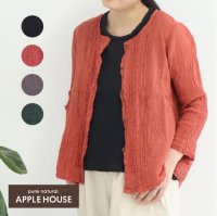 G-1カーズシャツ<img class='new_mark_img2' src='https://img.shop-pro.jp/img/new/icons7.gif' style='border:none;display:inline;margin:0px;padding:0px;width:auto;' />