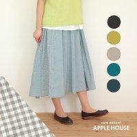 【30%OFF】レピスカート