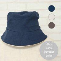 パイピング帽子(S・Mサイズ/2020年初夏カラー)