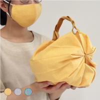 【WEB限定】プリーツエコバッグとマスクセット