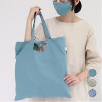 【WEB限定】スクエアエコバッグ+マスクセット