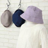 パイピング帽子(S・Mサイズ/2021年春カラー)