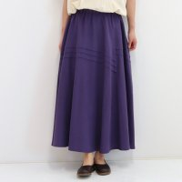 ソマリースカート