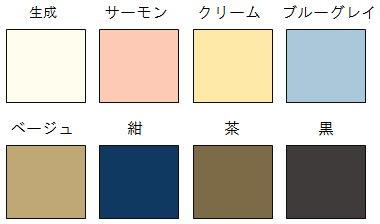 ストレートクラフトパンツ(MLサイズ/綿100%)商品画像2