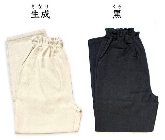 ストレートクラフトパンツ(Lサイズ/綿100%)商品画像4