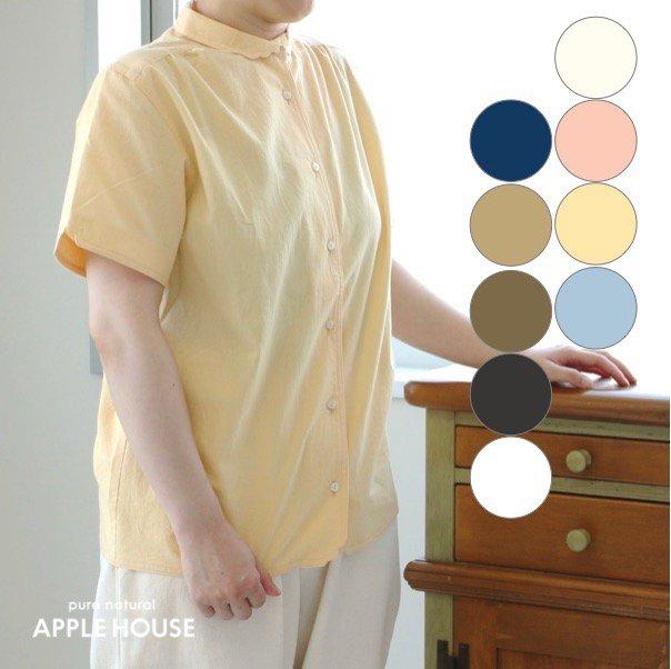 半袖マジパンブラウス(Lサイズ/定番色)※旧デザイン商品画像1