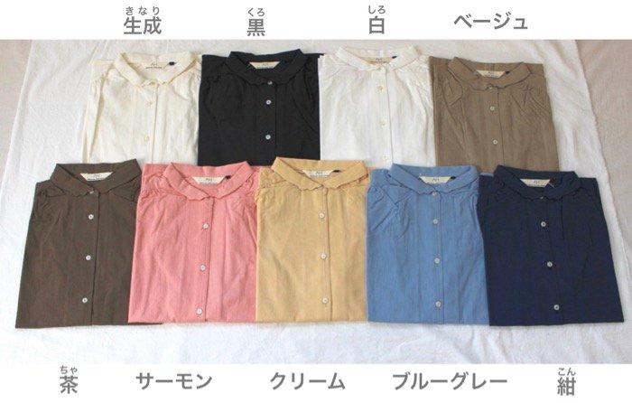 半袖マジパンブラウス(Lサイズ/定番色)※旧デザイン商品画像2