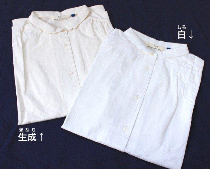 半袖マジパンブラウス(Lサイズ/定番色)※旧デザイン商品画像13