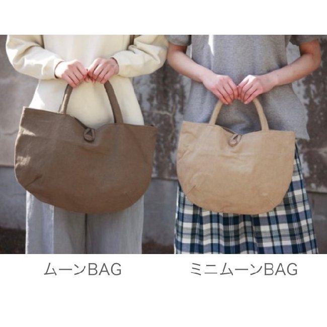 ミニムーンBAG(コットン)商品画像2