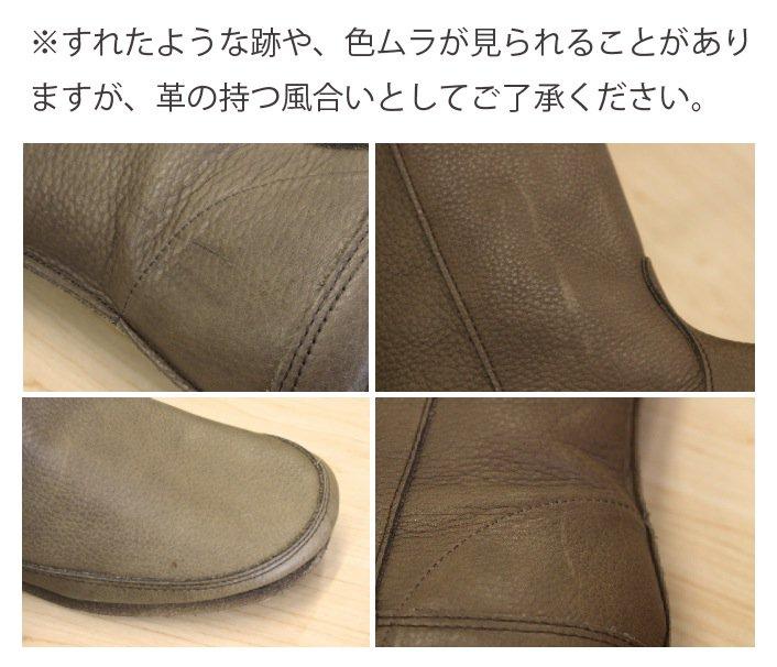 【50%OFF】ハリーブーツ茶色(4サイズ展開/皮革)商品画像11