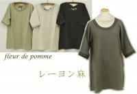 【30%OFF】<fleur de pomme>ムピンシャツ