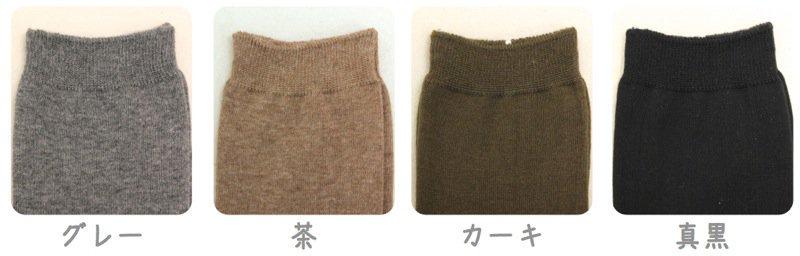ペチキュロットA/Bサイズ(コットン)商品画像2