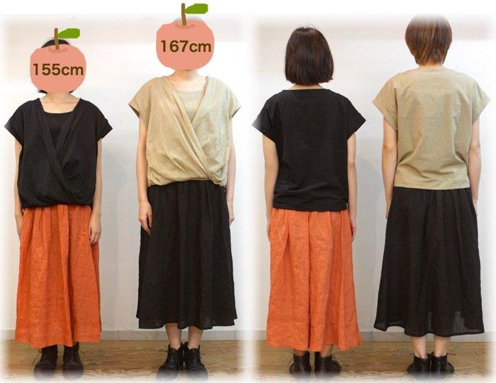 【50%OFF】<fleur de pomme-フルール・ド・ポム->ウイタシャツ商品画像9